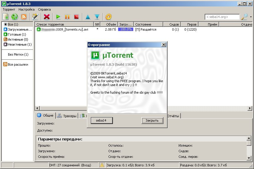 Utorrent Leecher Pack - окно программы